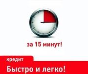 Взять кредит онлайн,  Украина